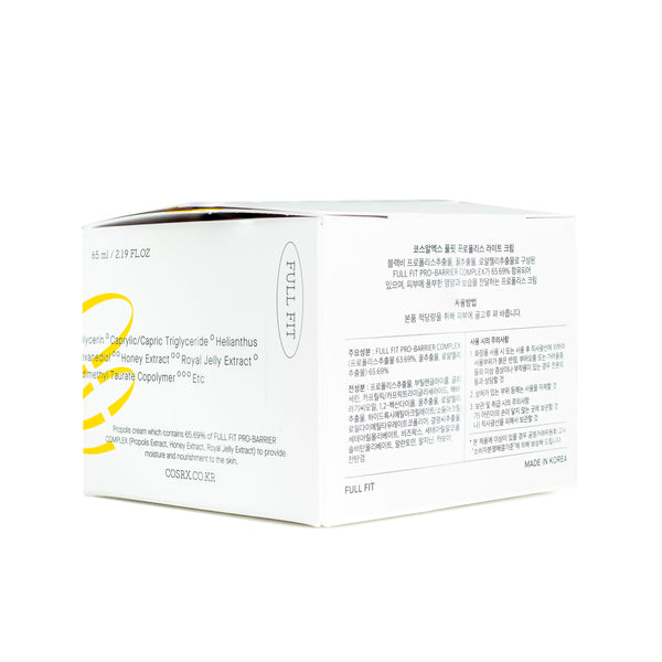 COSRX Propolis Light Cream Box Back