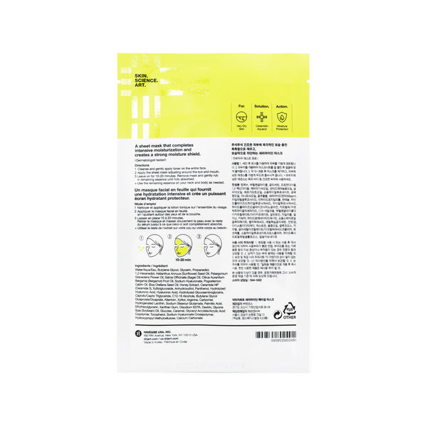 Dr Jart Ceramidin Facial Mask Back