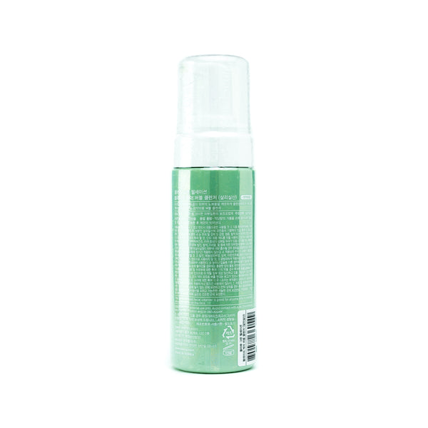 KLAVUU Green Pearlsation Blemish Care Bubble Cleanser Back