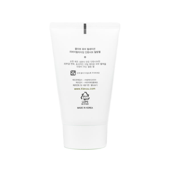 KLAVUU Pure Pearlsation Revitalizing Intensive Peeling Gel Back
