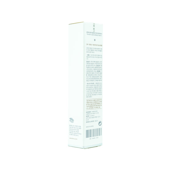KLAVUU White Pearlsation Ideal Actress Backstage Cream SPF 30 PA++ Box Back