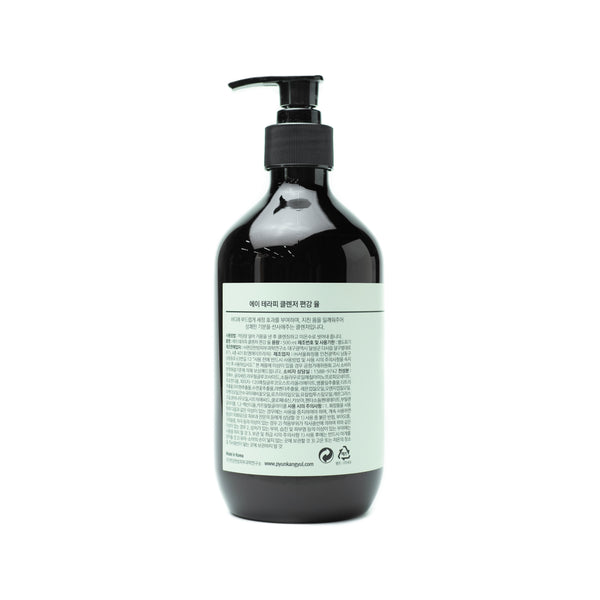 A Theraphy Body Cleanser