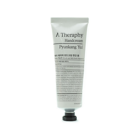 A Theraphy Hand Cream