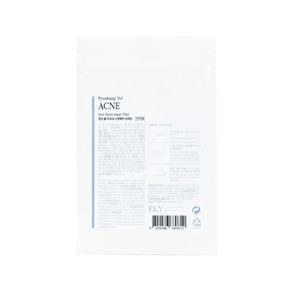 Pyunkang Yul Acne Spot Patch Super Thin Back