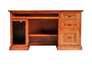 Benton Desk - Home Furniture Factory
