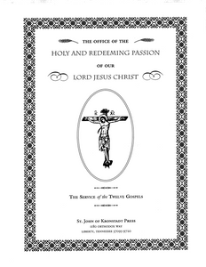 Music for Matins of Great & Holy Friday (The Twelve Gospels)