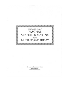 Music for Vespers & Matins of Bright Saturday