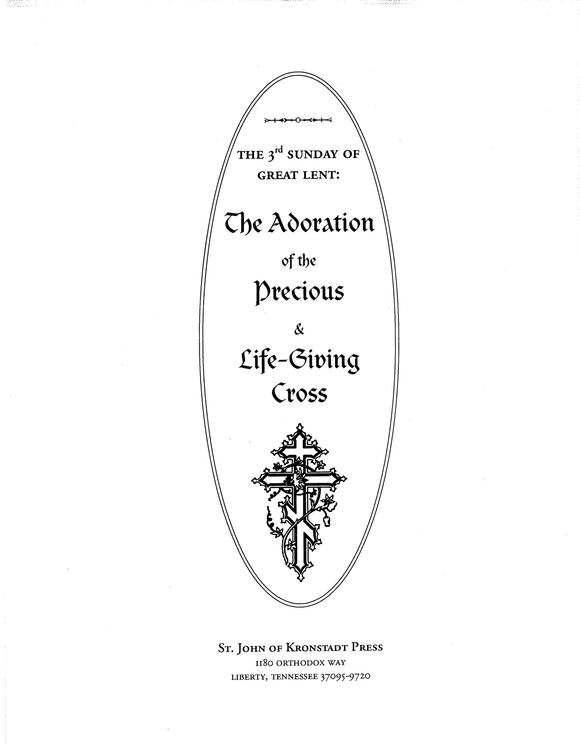 Music for the 3rd Sunday of Lent (Holy Cross)