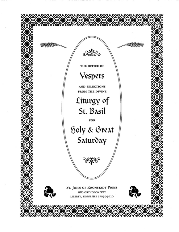 Music for Vespers & Liturgy of Holy & Great Saturday