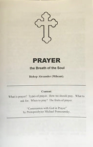 Prayer – The Breath of the Soul