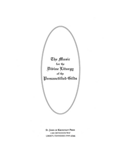 Music for the Divine Liturgy of the Presanctified Gifts