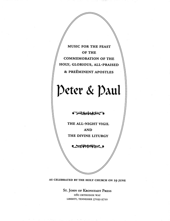 Music for the Feast of SS Peter & Paul