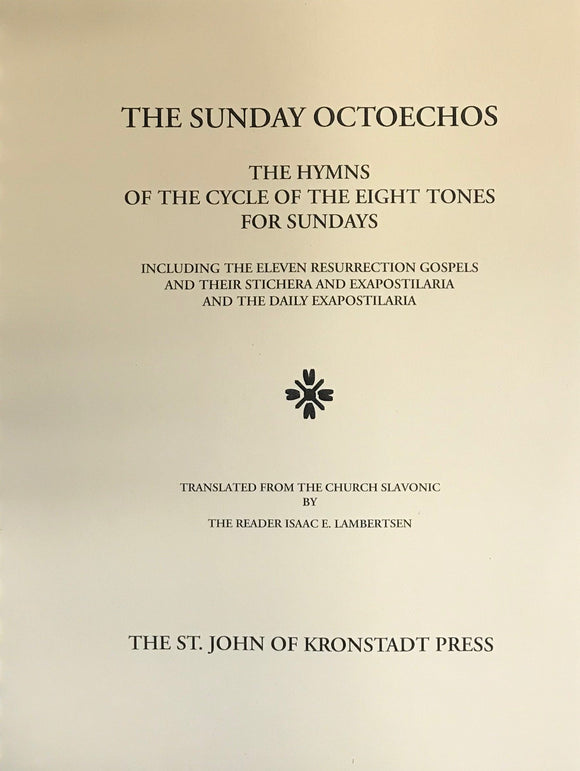 The Sunday Octoechos