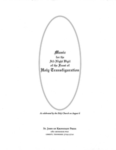 Music for the Feast of Transfiguration