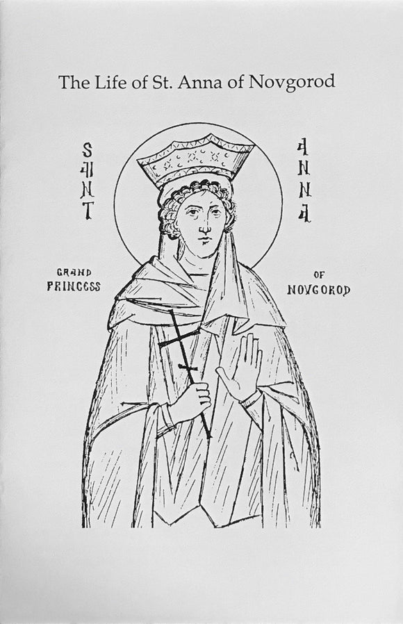 The Life of St. Anna of Novgorod