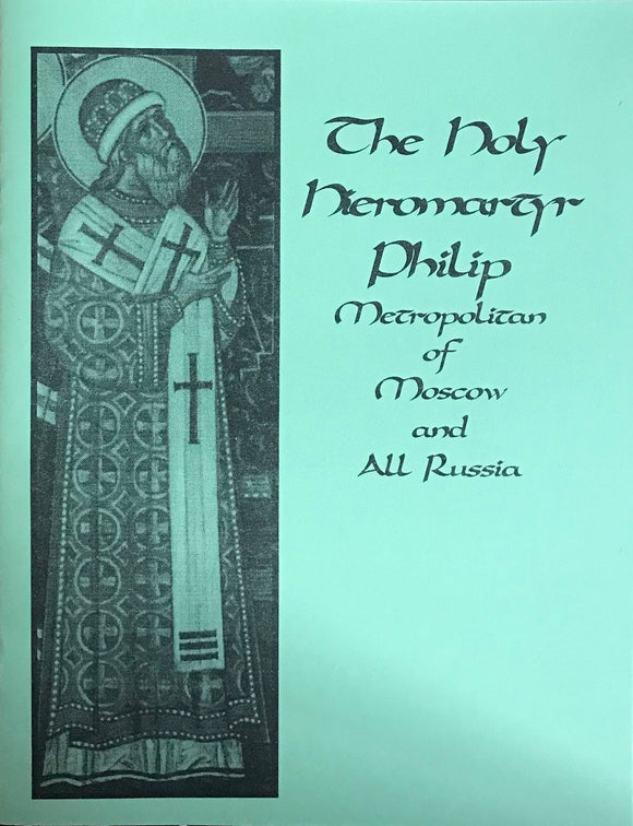 The Holy Hieromartyr Philip, Metropolitan of Moscow