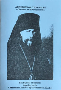 Letters of Abp. Theophan of Poltava