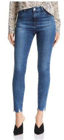 J Brand, MARIA HIGH RISE SKINNY, Rising Destruct