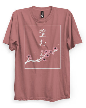 HOPE 望む - Aesthetic T-Shirt