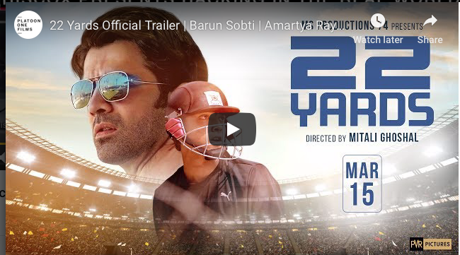 22 Yards Official Trailer