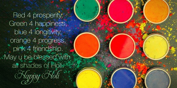 Happy Holi To Everyone Celebrating