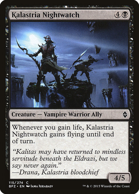 Kalastria Nightwatch [Battle for Zendikar]
