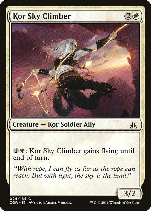 Kor Sky Climber [Oath of the Gatewatch]