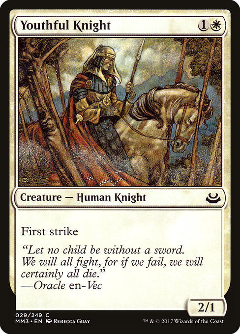 Youthful Knight [Modern Masters 2017]