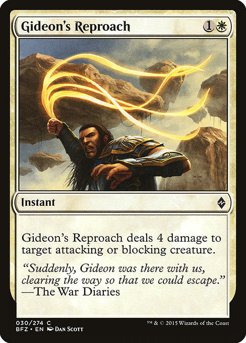 Gideon's Reproach [Battle for Zendikar]