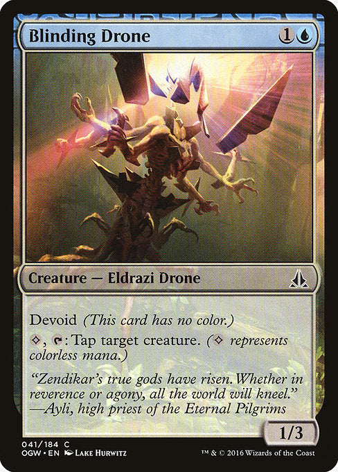 Blinding Drone [Oath of the Gatewatch]