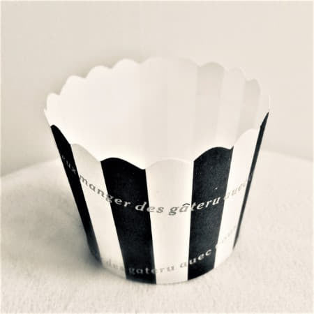 French Black and White Striped Baking Cups