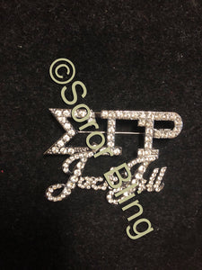 Jack and Jill SGR Rhinestone Pin