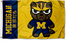 Load image into Gallery viewer, Michigan Wolverines Tokyodachi Cartoon Mascot Flag 3x5ft