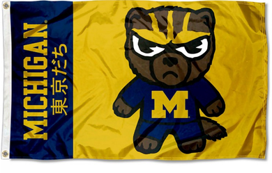 Michigan Wolverines Tokyodachi Cartoon Mascot Flag 3x5ft