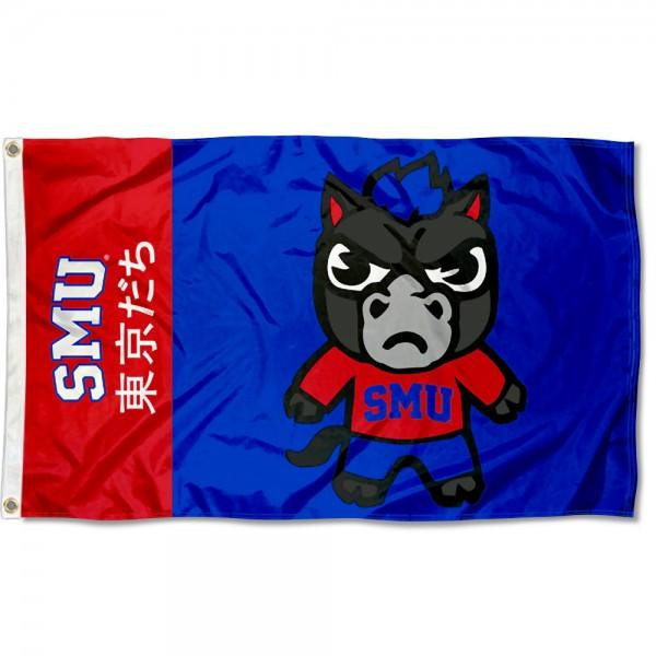 Southern Methodist Mustangs Flag 3*5ft Club