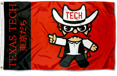 Texas Tech Red Raiders Kawaii Tokyodachi Mascot Banner Flag 3ft*5ft