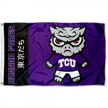 Load image into Gallery viewer, TCU Horned Frogs Digital Printing flag 90*150 CM