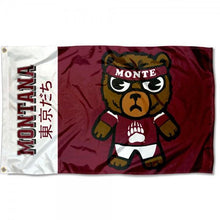 Load image into Gallery viewer, Montana Grizzlies Flag 90*150 CM