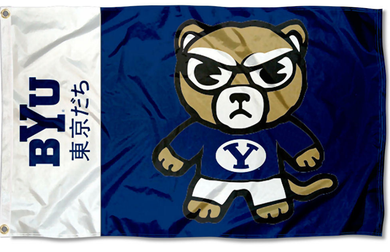 Brigham Young Cougars Kawaii Tokyodachi Mascot Flag 3*5ft