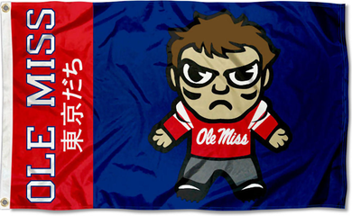 Mississippi Rebels Kawaii Tokyodachi Mascot Flag 3x5ft