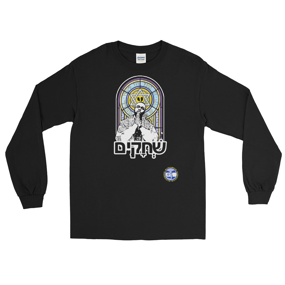 Renaissance Apparel Hebrew Heaven Razah Long Sleeve T-Shirt Official HRMI HellRazah Music Inc.