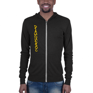 Uncuffed - C on Both Sides by Diamondz Unisex Hooded Lightweight Jacket Zip Up Hoodie