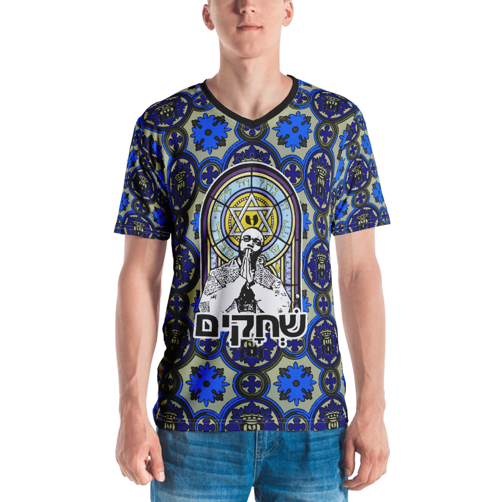 Razah Renaissance Apparel Hebrew Heaven Limited Edition T-SHIRT Official HRMI HellRazah Music Inc. - HeavenRazah Merch