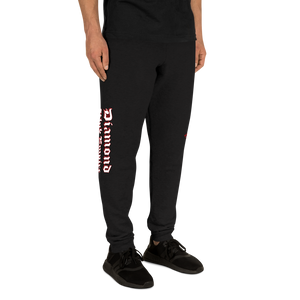 DKE Blood Diamond by DOC Unisex Joggers