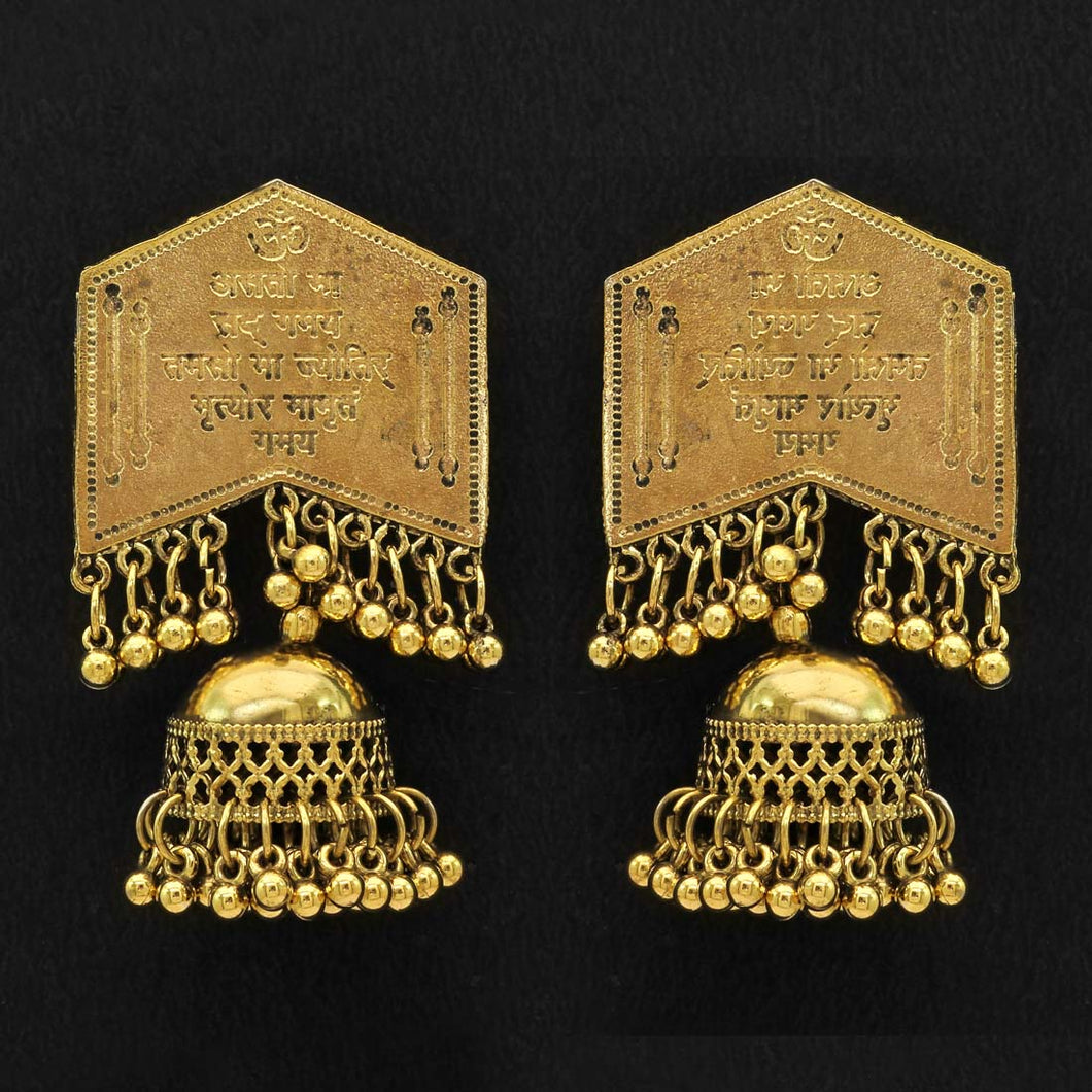 Gold Color Statement Earrings