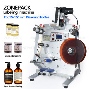 ZONEPACK Double Labeling Machine Double sides Labeller FH-130M (220V/50HZ)