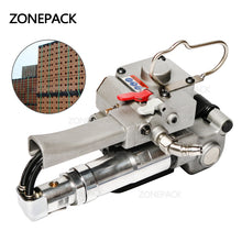 ZONEPACK  XQD-19 Pneumatic Strapping Tool, Handheld Package Packing Machine, for PP and PET Portable, Strapping Machine 1/2Inch to 3/4Inch (13-19mm)