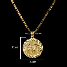 Allah Necklace