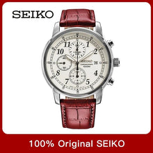 Load image into Gallery viewer, SEIKO SOLAR