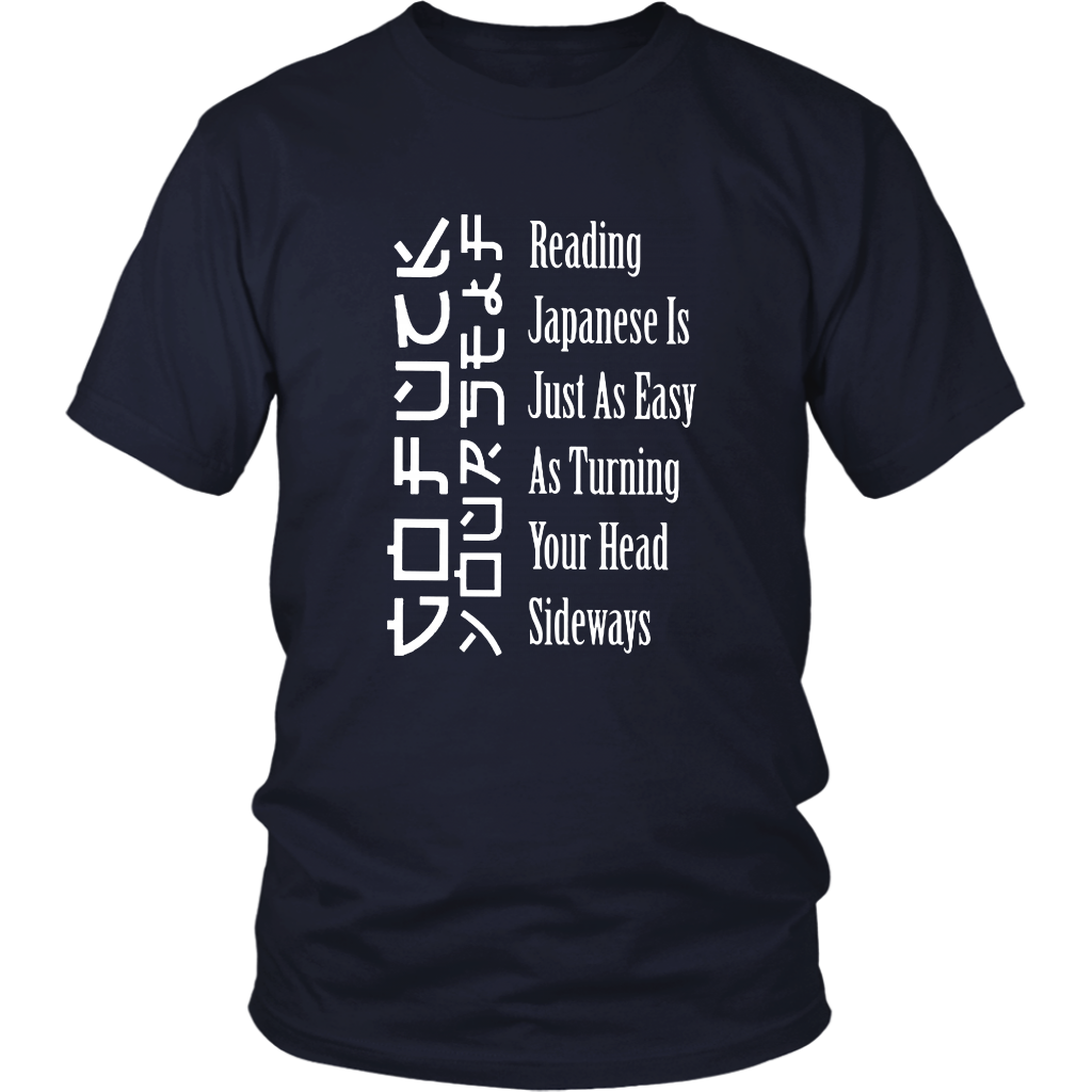 Japanese Is Easy Classic T-Shirt